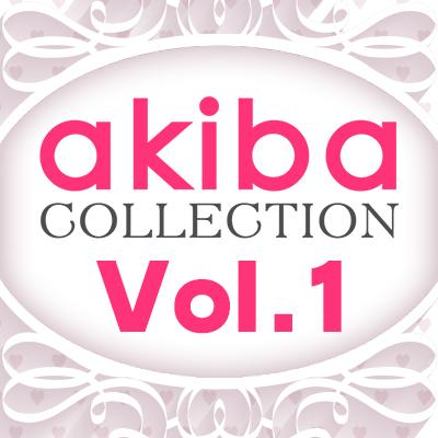 akiba_eventVol1