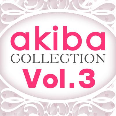 akiba_eventVol3