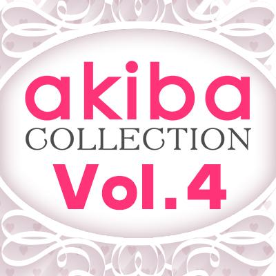 akiba_eventVol4