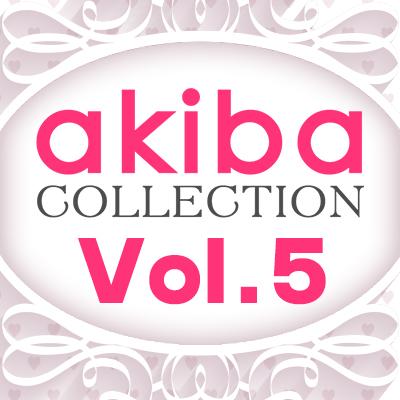 akiba_eventvol5