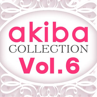 akiba_eventVol6